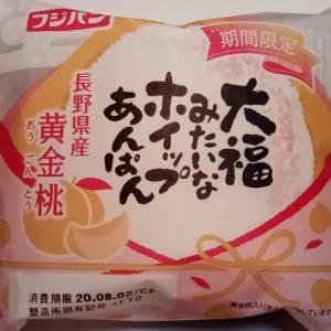 大福みたいなホイップあんぱん 黄金桃 フジパン