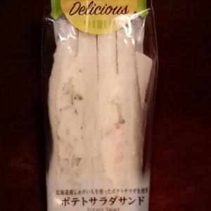 ポテトサラダサンド/たまごサンド ファミリーマート