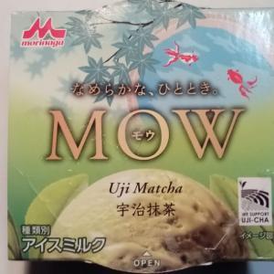 MOW(モウ)宇治抹茶 森永乳業