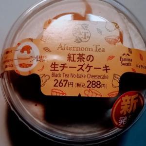 紅茶の生チーズケーキ ファミリーマート