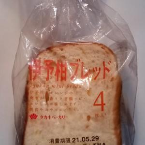 伊予柑ブレッド(4) タカキベーカリー