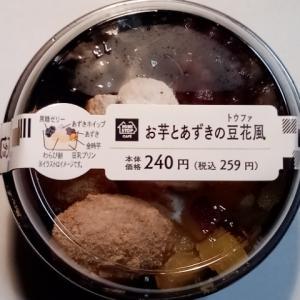お芋とあずきの豆花風 ミニストップ