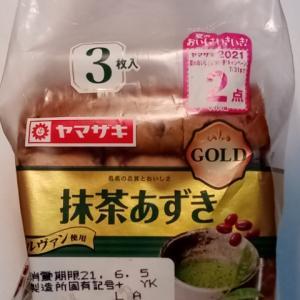 抹茶あずきゴールド ヤマザキ