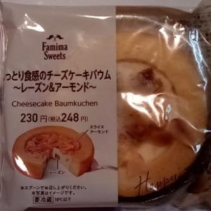 しっとり食感のチーズケーキバウム~レーズン&アーモンド