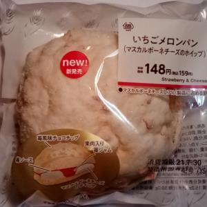 いちごメロンパン( マスカルポーネチーズのホイップ) ミニストップ