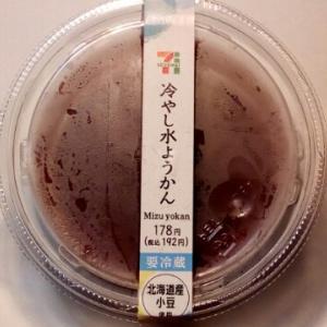 北海道産小豆使用 冷やし水ようかん セブンイレブン