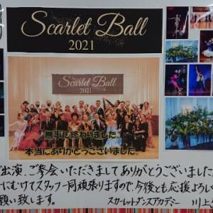 Scarlet Ball 2021 無事に終わりました。