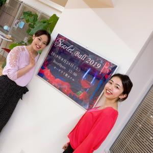 夏の舞踏会晩餐会〜Scarlet  Ball  2019〜
