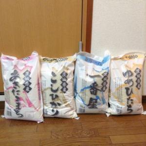「茨城県のお米4種食べくらべ20kgセット」をいただいた。【ふるさと納税2019-茨城県境町】