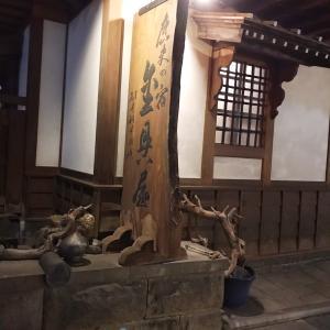 北陸・長野旅行③