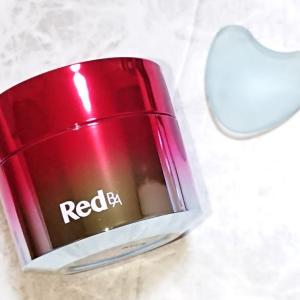 【エイジングケア】新製品 Red B.Aコントゥアテンションマスクを使ってみた。