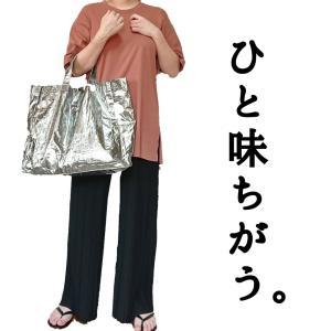 【大活躍】あのブランド似!?めちゃくちゃ使える!個性派PVCバッグがおっしゃれ〜。