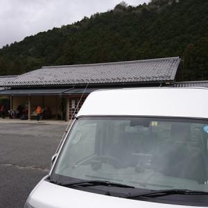 登山素人の雪山ソロ挑戦記。~奈良・高見山の樹氷~