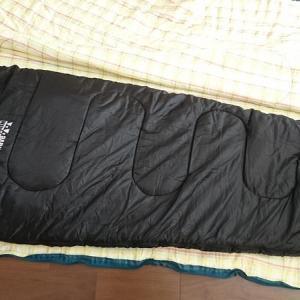 ゴミ同然の毛布で最強の寝袋にモデルチェンジ。