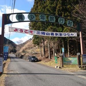 奈良の三峰山へ。今日も一生懸命生きた。