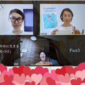 【開催報告】M-cafe読書会part3 『心を整える片づけの仕組み』