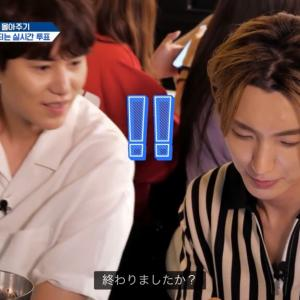 【SJ】ウネ♪「君に出会って僕は恋を知った⑤」