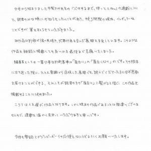 【BL購入予定】2019年10月の購入予定♪