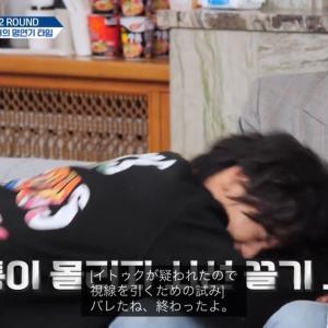 【SJ】キュヘ♪「夜明けのキス①」