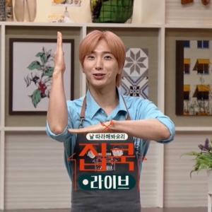 【SJ】ウンシヘ♪「ウチの猫がいちばん。⑦」