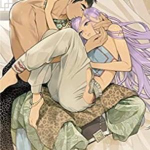 【BLコミック】心が揺れたら…「ララの結婚 (3)」ためこう