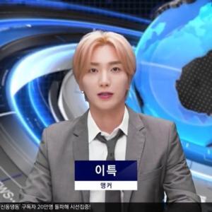 【SJ】ウォンキュ♪「ハイスペック彼氏に溺愛されています⑧」