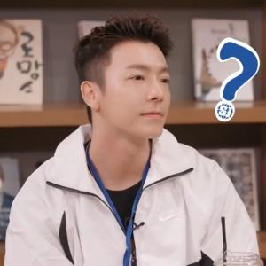 【SJ】ヘウン♪「イケメン同期とマッチングしました。⑪」