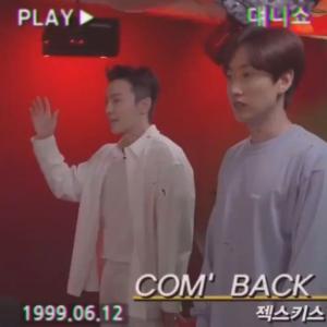 【SJ】キュヒョク♪「この恋は間違いです!⑨」