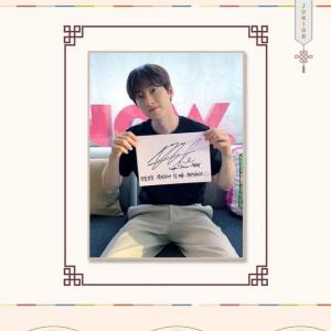 【SJ】ウォンキュ♪「秘すれば花⑦」