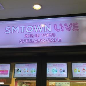 【SJ】SMTOWNコラボカフェ・スカイツリービレッジに行ってきました♪
