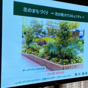 神戸ポートアイランドで花のまちづくり 講演