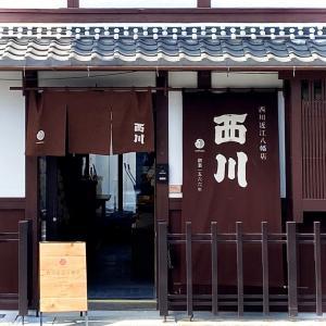 夏の「八幡堀」と「西川甚五郎邸」(近江八幡市)
