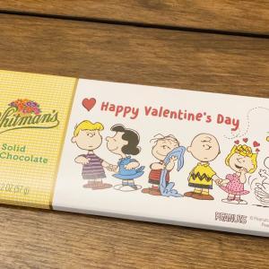 バレンタインデーは自分を大切にする日