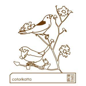 はなぶさ堂のwebstore 「-cotorikatta-コトリカッタ」