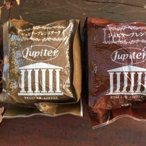 ジュピターコーヒー