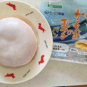 かもめの玉子パン