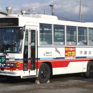 千曲バス 長野200か・770