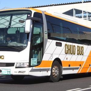 群馬中央バス【高速バス】前橋210い・・77