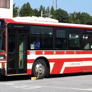 東洋バス 習志野200か・329