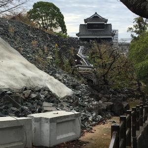 西日本横断の旅 7日目 熊本県熊本市