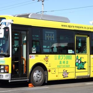 水バラ ローカル路線バス対決旅 路線バスで鬼ごっこ 群馬編!