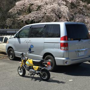 東日本横断の旅 計画