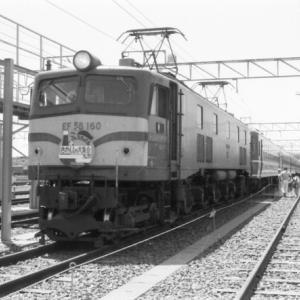 EF58機関車大集合号