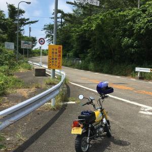 モンキー 2号機 新潟に行ってきましたPAT2