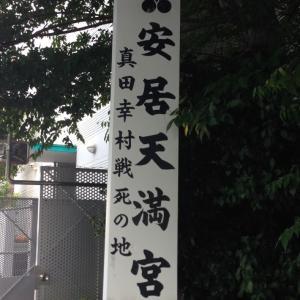 大阪市倒壊の家を見て