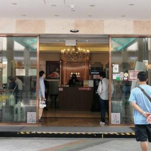 ワゴン式点心を楽しめる飲茶レストラン 荃灣・美心皇宮