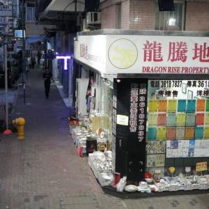 スペースを有効活用している不動産屋さん 香港
