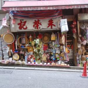 駱駝ブランドの水筒を求めて 香港・上環「朱榮記」