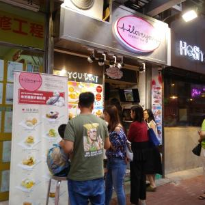 パンケーキの店 I love you 香港・旺角