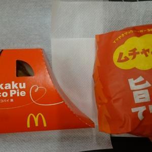 マック新作メニュー✳️ムチャぶり❗旨辛てりやきバーガー✳️さんかくチョコパイ 黒
